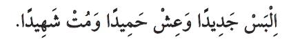 27-Eskisin ve yerine Allâh yenisini versin